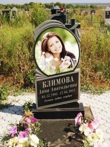 Женский надгробный памятник с резной стеллой