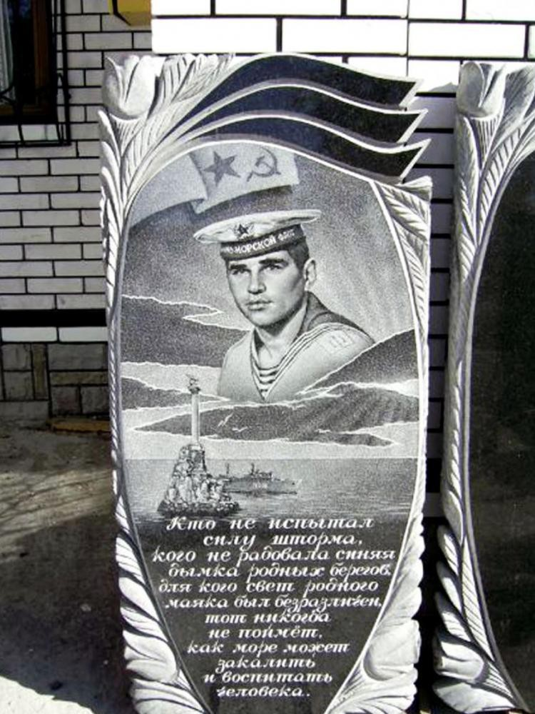 Гравировка памятника для моряка