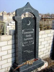 Мусульманский гранитный памятник с аркой
