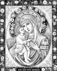 Гравировка иконы Божьей Матери Жировицкой ИК-5