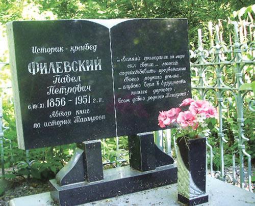Памятник в виде книги из гранита на могилу учителя