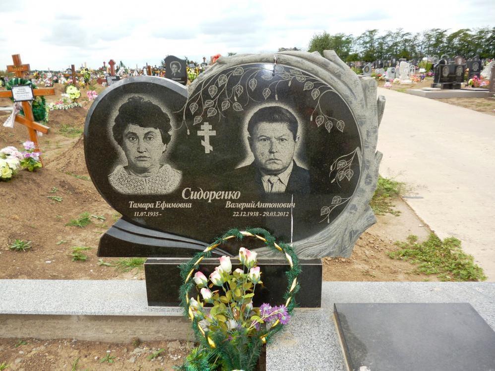 Резной памятник в виде сердца на могилу двоих