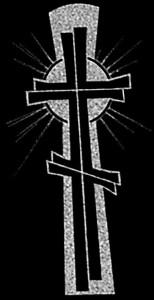 Гравировка христианского крестика КР10