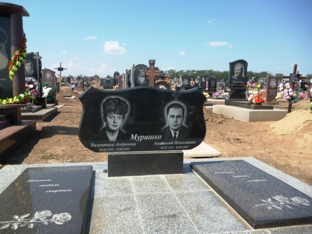 Православный гранитный памятник на могилу фото