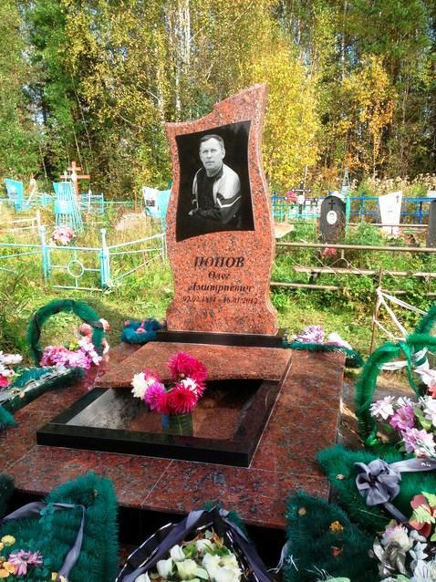 Капустинский гранит для надгробного памятника