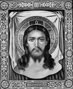Гравировка Иисуса Христа на памятник ИК21