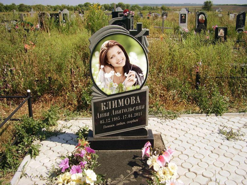 Цветной портрет для резного памятника