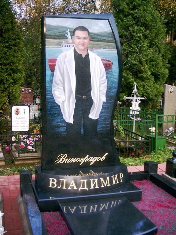 Цветной портрет на элитном гранитном памятнике