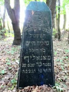 Иудейский памятник недорогой