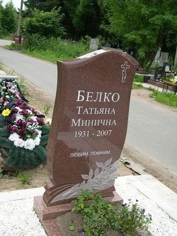 Вертикальный памятник из токовского гранита