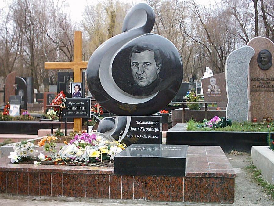 Памятник в виде ноты для музыканта