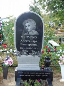 Гранитная ваза для могилы девушки фото