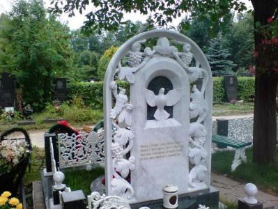 Эксклюзивный резной памятник с аркой