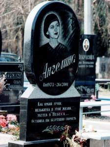 Женский надгробный памятник с овальной стеллой