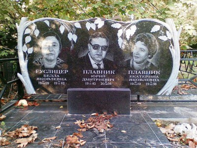 Резной гранитный памятник с дубом для троих