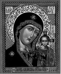 Гравировка иконы Казанской Божьей Матери на памятник ИК-8