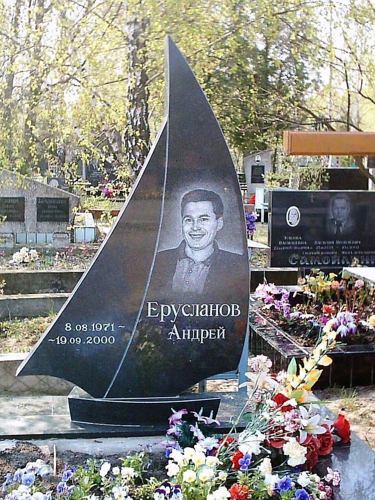 Памятник в виде паруса на могилу моряка