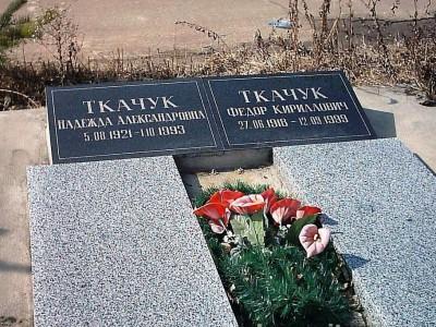 Гранитный памятник для двоих челнов семьи