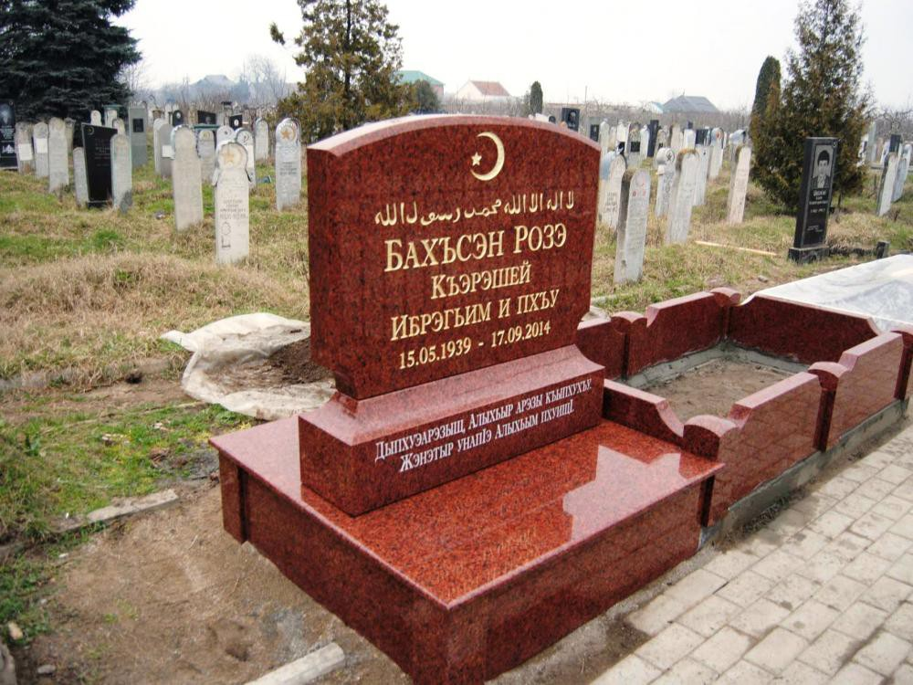 Памятник гранитный мусульманский