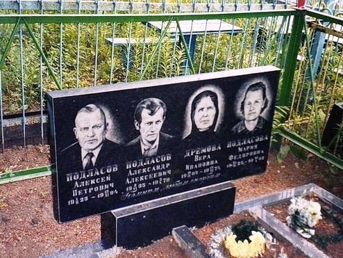 Недорогой гранитный памятник для четверых