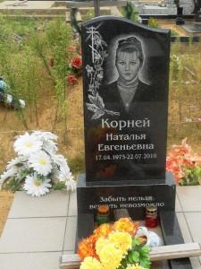 Гравировка розы на одинарном памятнике