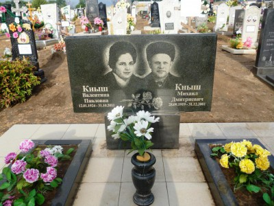 Горизонтальный семейный памятник на могилу из гранита