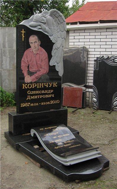 Эксклюзивный надгробный памятник для учителя
