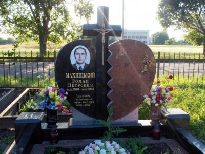 Вертикальный памятник в виде сердца на могилу мужчине