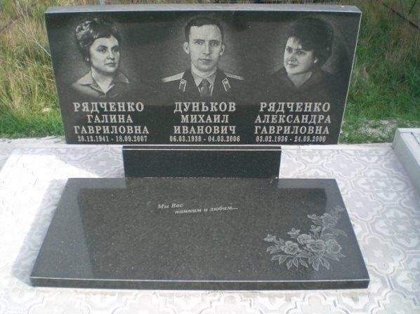 Тройной семейный надгробный памятник из гранита