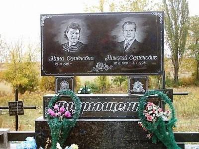 Прямоугольный памятник на могилу супругам