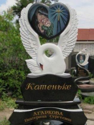 Надгробный памятнике на могилу дочери