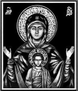 Гравировка иконы Божией Матери Знамение ИК-6