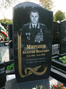 Черный гранитный памятник для военного