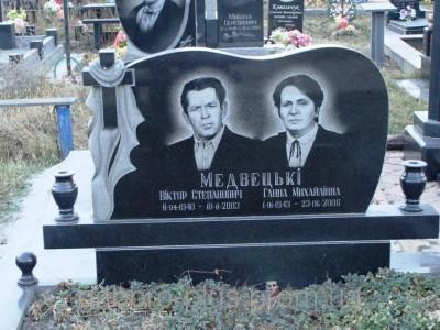 Двойной недорогой надгробный памятник для супругов