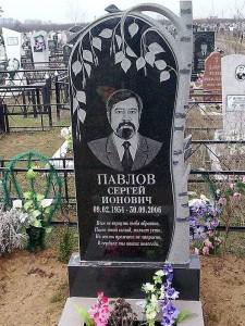 Резная стелла с березой для надгробного памятника