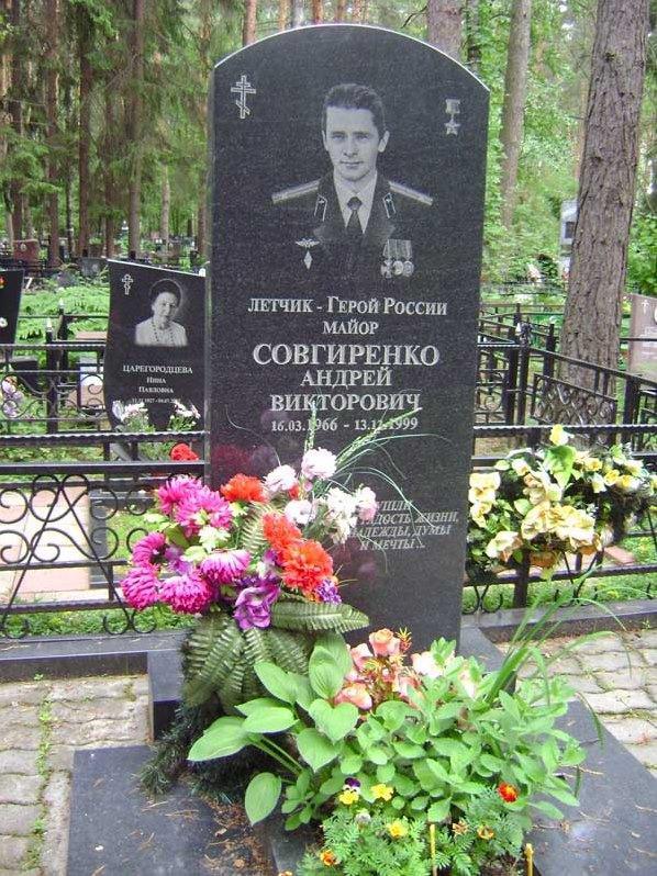 Недорогой надгробный памятник для военного