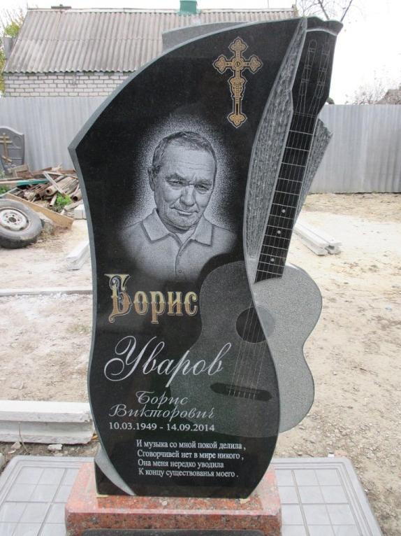 Фигурный надгробный памятник для музыканта