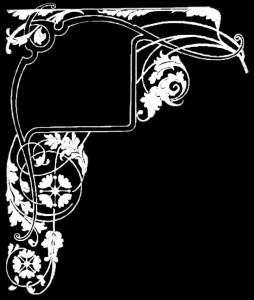 Гравировка уголка с орнаментом У1
