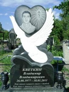 Мужской гранитный памятник с голубем и сердцем
