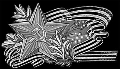 Гравировка эмблемы с лентой и листьями ЭО 18
