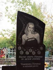 Надгробный памятник для девушки спортсменки