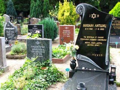 Иудейский надгробный памятник из черного гранита