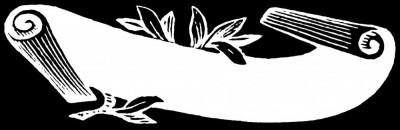 Гравировка ленты с листьями ВЛ25