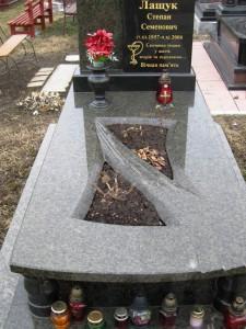 Памятник с цветником и плитой из гранита