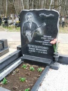 Памятник с открытым цветником и вазой для музыканта