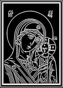 Гравировка иконы Казанской Божьей Матери на памятник ИК-7