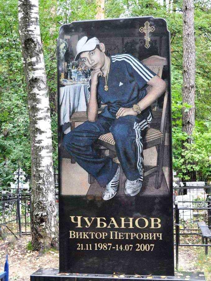 Памятник с цветным портретом на могилу юноши