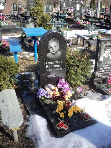 Гранитный памятник на могилу сына