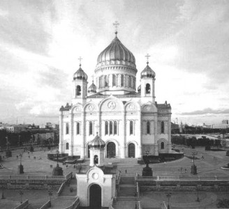 Гравировка Храма Христа Спасителя Ц1
