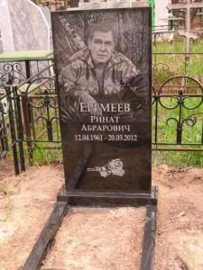 Прямой черный надгробный памятник для мужчины